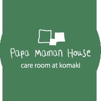 重症心身障がい児 放課後等デイサービスは愛知県小牧市のパパママハウス ケアルーム@コマキをご利用ください。